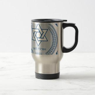 Taza De Viaje División kosher