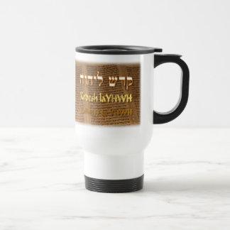 """Taza De Viaje laYHWH de Kodesh, hebreo para """"santo a YHWH """""""