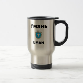 Taza De Viaje Uman