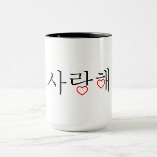 Taza del coreano te amo