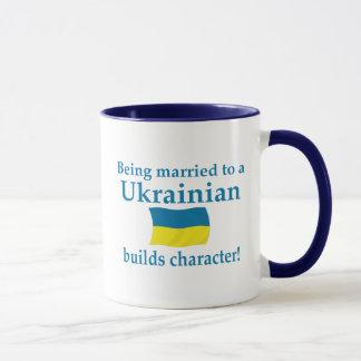 Taza El ucraniano construye el carácter
