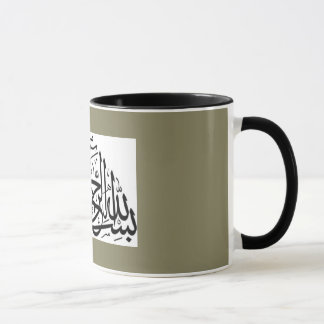 Taza islámica de la frase