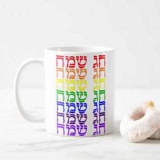 Taza judía del regalo de vacaciones