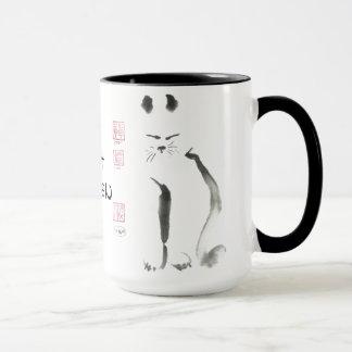 Taza Meditación del gato del zen - Sumi-e [pintura de