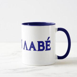 Taza Molon Labe en las letras griegas