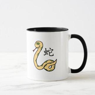 Taza Zodiaco del chino de la serpiente