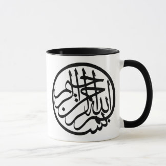 Tazas de Bismillah