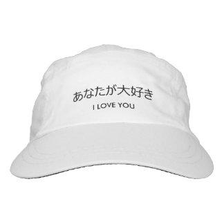 Te amo casquillo gorra de alto rendimiento