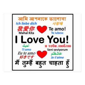 Te amo - diversas idiomas - heart.png postal