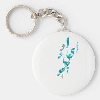 Te amo en caligrafía persa/árabe llavero redondo tipo chapa