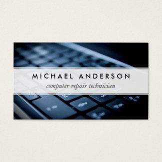 Técnico de reparación de escritorio del ordenador tarjeta de negocios