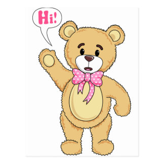 TeddyBearSayingHi.png Postal