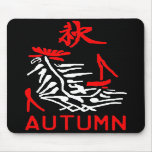 Teja de Mahjong, otoño/caída, en fondo negro Tapetes De Ratones