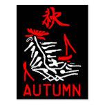 Teja de Mahjong, otoño/caída, en fondo negro Postal