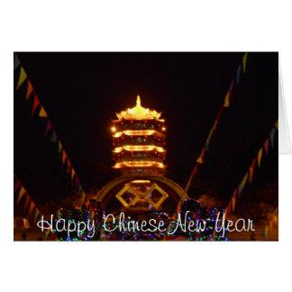 Templo chino feliz de la pagoda del Año Nuevo en Tarjeta De Felicitación