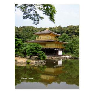 Templo de oro, Kyoto, Japón Postal