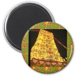 Templo hindú de TIRUPATI: La India del sur Imán