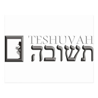 Teshuvah Postales