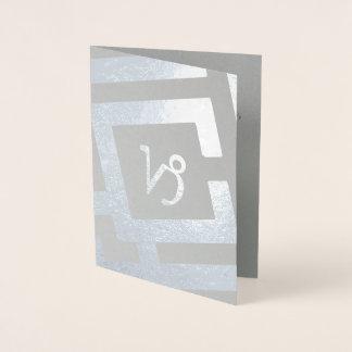 Texto astrológico del personalizado de la plata tarjeta con relieve metalizado