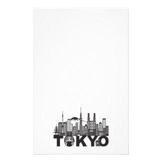 Texto del horizonte de la ciudad de Tokio blanco y Papelería