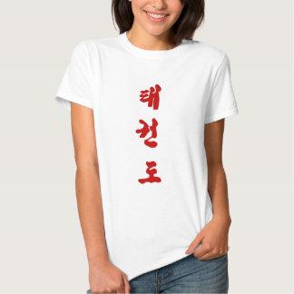 texto rojo del Taekwondo Camiseta