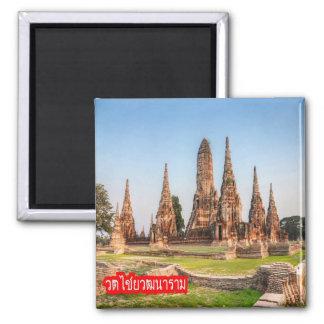 TH - Tailandia - Wat Chaiwatthanaram Imanes