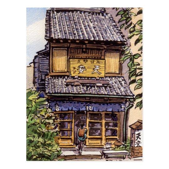 Tienda vieja en Tokio: Diez Postal