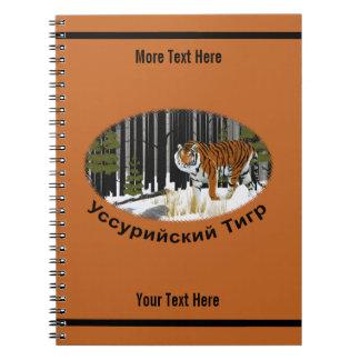 Tigre (siberiano) de Amur Cuaderno