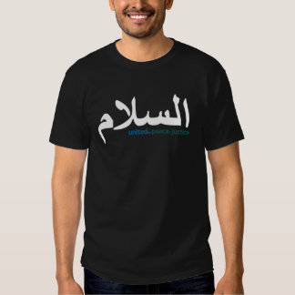 """Tipo árabe camiseta de la """"paz"""" pequeño"""