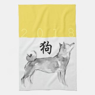 Toalla china 1 del zodiaco K del símbolo del Año