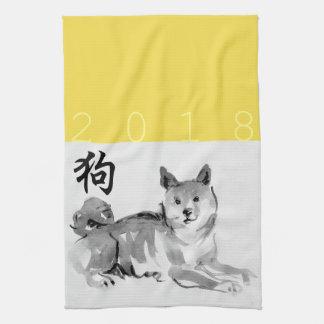 Toalla china 2 del zodiaco K del símbolo del Año
