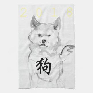 Toalla china 4 del zodiaco K del símbolo del Año