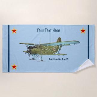 Toalla De Playa Antonov An-2