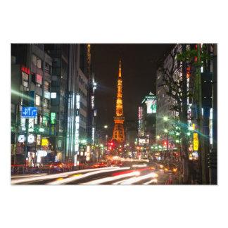 Tokio, Japón. La torre de Tokio es las comunicacio Fotografía