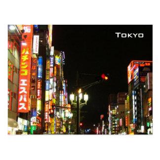 Tokio por noche postal