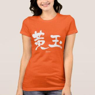 Topaz [del kanji] camiseta