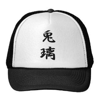 Toros traducidos a símbolos japoneses del kanji gorros bordados