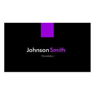 Traductor - violeta púrpura moderna tarjetas de visita