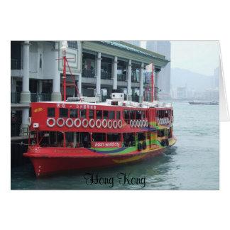 Transbordador de Hong Kong Tarjeta De Felicitación