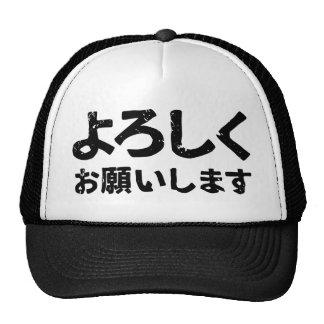 Tráteme por favor bien (Yoroshiku Onegaishimasu) Gorra