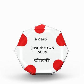 Trofeo Acrílico Amor y romance: Apenas el dos de nosotros
