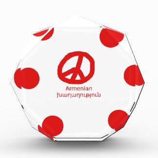 Trofeo Acrílico Lengua y diseño armenios del símbolo de paz