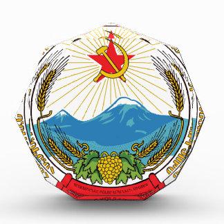 Trofeo Emblema de la república socialista soviética