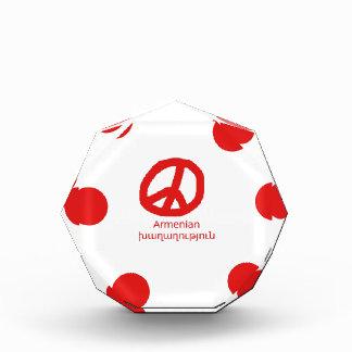 Trofeo Lengua y diseño armenios del símbolo de paz