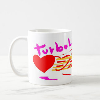 Turbo love taza de café
