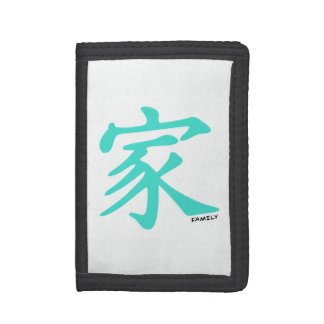 Turquesa, carácter chino azulverde de la familia