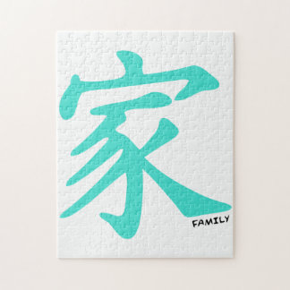 Turquesa, carácter chino azulverde de la familia puzzle