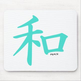 Turquesa, signo de la paz chino azulverde tapete de ratón