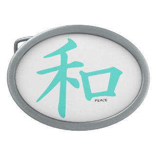 Turquesa, signo de la paz chino azulverde hebillas cinturón