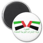 UAE y tejas de la bandera de Fudjairah Iman Para Frigorífico